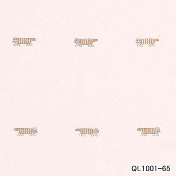 リサ・ラーソン(Lisa Larson)既製カーテン マイキー刺繍 1枚入【おしゃれ/北欧インテリア】65の詳細画像