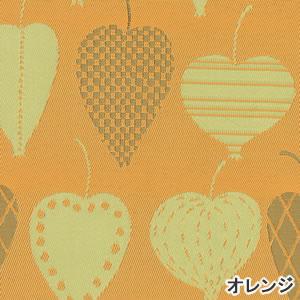 アスワンの北欧風遮光カーテン フィグ 1枚入【北欧インテリア】オレンジの生地詳細画像