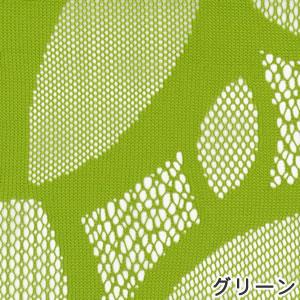アスワンの北欧風レースカーテン トリュフ 1枚入【北欧風カーテン】グリーンの生地詳細画像