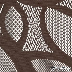 アスワンの北欧風レースカーテン トリュフ 1枚入【北欧風カーテン】ブラウンの生地詳細画像