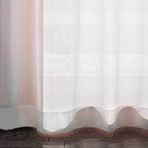 アスワンの北欧風ミラーレースカーテン イール 1枚入【UVカット/北欧風カーテン】の使用画像