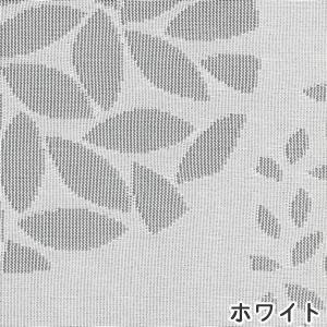 アスワンの北欧風ミラーレースカーテン ガナシュ 1枚入【遮熱/UVカット/北欧風カーテン】ホワイトの生地詳細画像