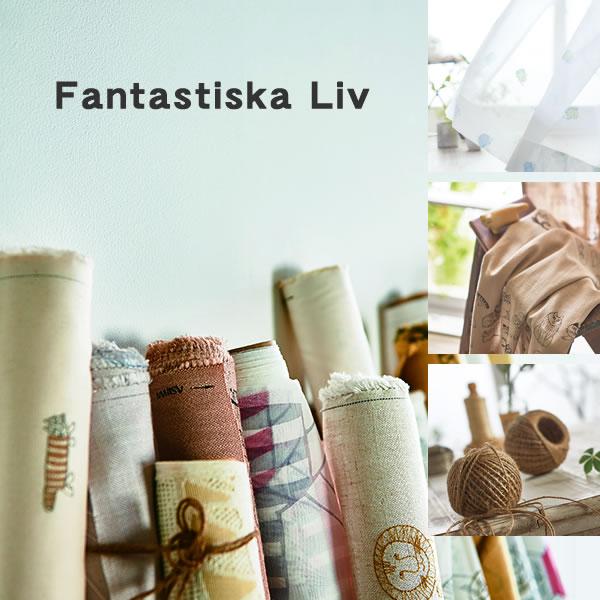 リサ・ラーソン(Lisa Larson)のデザインで作製されたカーテン生地の画像。