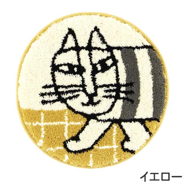 リサ・ラーソン(Lisa Larson)チェアパッド マイキー3【おしゃれ/北欧インテリア】イエロー20の詳細画像