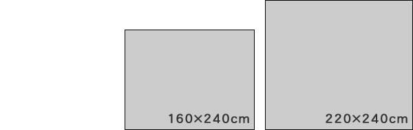 ダイニングラグマット DL-100【撥水/おしゃれ】のサイズバリエーション画像