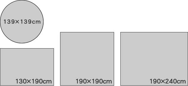 ラグマット MC-100【アース製薬/おしゃれ】のサイズバリエーション画像