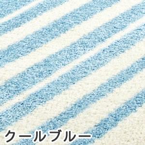 クールラグマット -2℃アクア AQ-400【春・夏用/おしゃれ】ミントの詳細画像