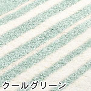 クールラグマット -2℃アクア AQ-400【春・夏用/おしゃれ】グリーンの詳細画像