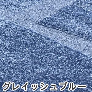 クールラグマット -2℃アクア AQ-500【春・夏用/おしゃれ】ブルーの詳細画像