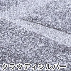 クールラグマット -2℃アクア AQ-500【春・夏用/おしゃれ】クラウディシルバーの詳細画像