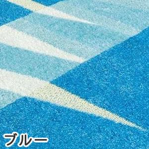 クールラグマット -2℃アクア カレント【春・夏用/おしゃれ】ブルーの詳細画像