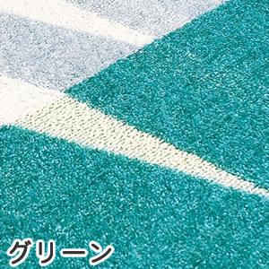 クールラグマット -2℃アクア カレント【春・夏用/おしゃれ】グリーンの詳細画像