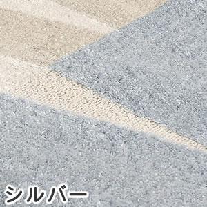 クールラグマット -2℃アクア カレント【春・夏用/おしゃれ】シルバーの詳細画像