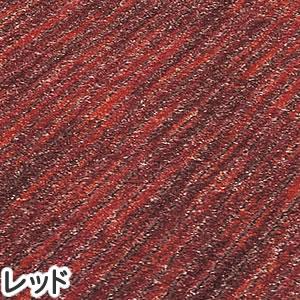 ラグマット ダリア オールシーズン【省エネ/防ダニ/アース製薬と共同開発】レッドの詳細画像