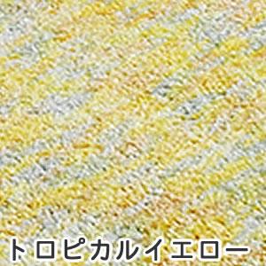 クールラグマット スーパークールストリーム【春・夏用/おしゃれ】トロピカルイエローの詳細画像
