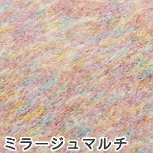 クールラグマット スーパークールストリーム【春・夏用/おしゃれ】ミラージュマルチの詳細画像