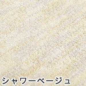 クールラグマット スーパークールストリーム【春・夏用/おしゃれ】シャワーベージュの詳細画像