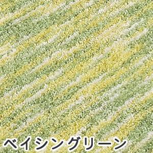 クールラグマット スーパークールストリーム【春・夏用/おしゃれ】ベイシングリーンの詳細画像