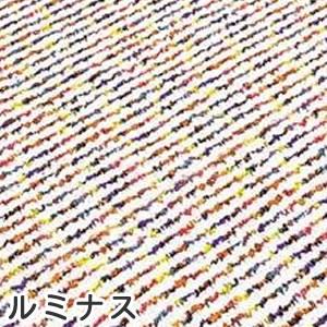 クールラグマット スーパークールストリーム【春・夏用/おしゃれ】ルミナスの詳細画像