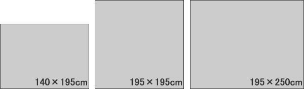 アスワン ラグマット(秋・冬)ヒートウール【+2℃/防ダニカーペット】のサイズバリエーション画像