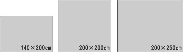 アスワン 洗えるラグマット(春・夏用)フェザー【防ダニカーペット】のサイズバリエーション画像