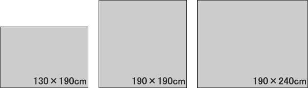 アスワン 洗える ラグマット(春・夏用)素材日和 スタンシア【シンプル/おしゃれ】の各サイズバリエーション画像