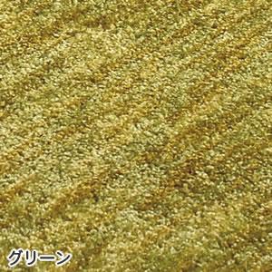 クールラグマット クールストリーム【春・夏用/おしゃれ】グリーンの詳細画像