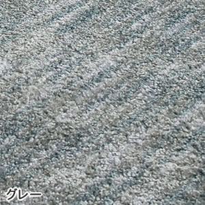 クールラグマット クールストリーム【春・夏用/おしゃれ】グレーの詳細画像