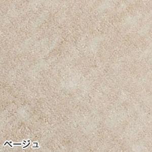 クールラグマット クールストリーム【春・夏用/おしゃれ】ベージュの詳細画像