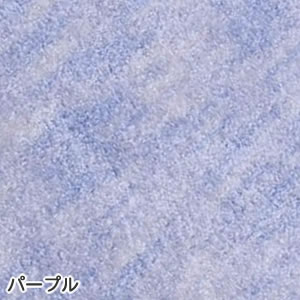 クールラグマット クールストリーム【春・夏用/おしゃれ】パープルの詳細画像