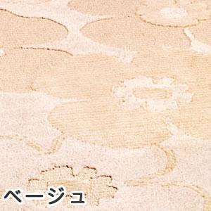 ラグマット フローレット(春・夏・秋・冬)【おしゃれ/ウォッシャブル/防ダニ】ベージュの詳細画像