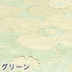 ラグマット フローレット(春・夏・秋・冬)【おしゃれ/ウォッシャブル/防ダニ】グリーンの詳細画像