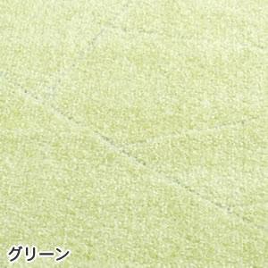 クールラグマット -2℃アクア AQ-100【春・夏用/おしゃれ】グリーンの詳細画像