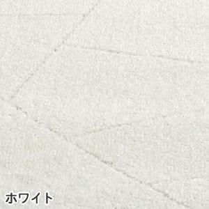 クールラグマット -2℃アクア AQ-100【春・夏用/おしゃれ】ホワイトの詳細画像