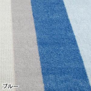 クールラグマット -2℃アクア AQ-200【春・夏用/おしゃれ】ブルーの詳細画像