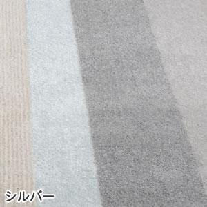 クールラグマット -2℃アクア AQ-200【春・夏用/おしゃれ】シルバーの詳細画像