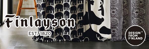 カラーレース フィンレイソン(Finlayson)エレファンティ(ELEFANTTI)1枚入【北欧インテリア】
