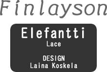フィンレイソン(Finlayson)ミラーレースカーテン エレファンティのロゴ画像