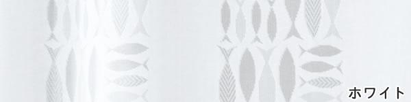 フィンレイソン(Finlayson)ミラーレースカーテン パルヴィ 1枚入【北欧インテリア/UVカット/遮熱】の生地詳細画像