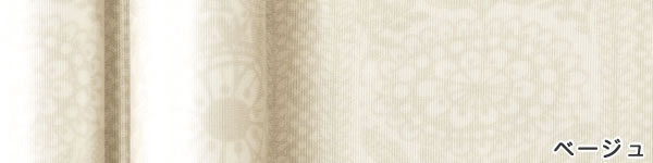 フィンレイソン(Finlayson)ミラーレースカーテン タイミ 1枚入【北欧インテリア/UVカット/遮熱】ベージュの生地詳細画像