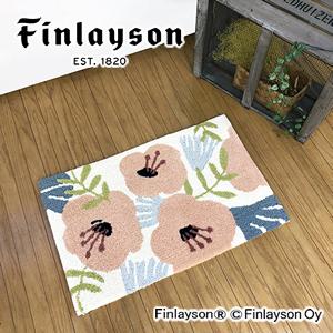 フィンレイソン 玄関マット アンニ【洗える/北欧インテリア】11の使用画像
