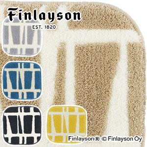 フィンレイソン チェアパッド コロナ【洗える/北欧インテリア】のカラーバリエーション画像