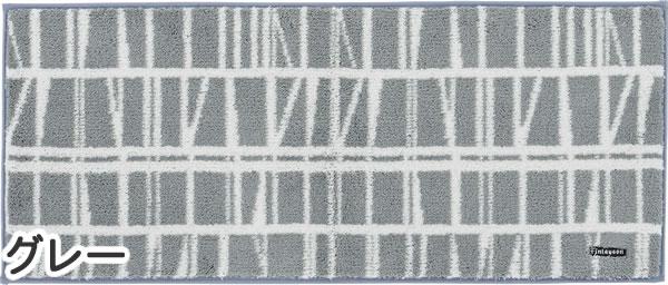 フィンレイソン キッチンマット CORONNA(コロナ)【洗える/北欧インテリア】グレーの全体画像