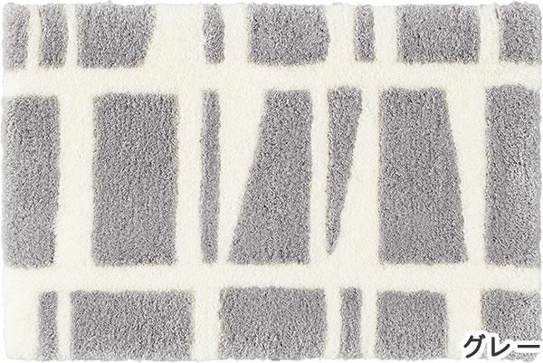 フィンレイソン 玄関マット CORONNA(コロナ)45×70cm【洗える/北欧インテリア】グレーの全体画像