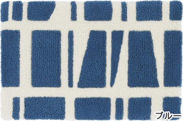 フィンレイソン 玄関マット CORONNA(コロナ)45×70cm【洗える/北欧インテリア】ネイビーの全体画像