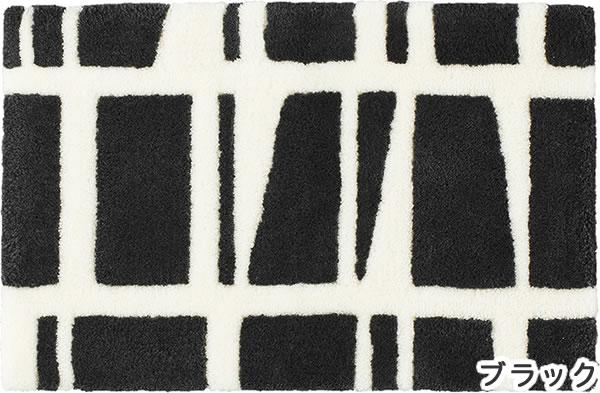 フィンレイソン 玄関マット CORONNA(コロナ)45×70cm【洗える/北欧インテリア】ブラックの全体画像