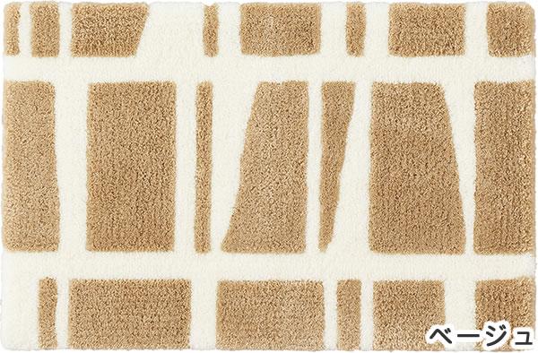 フィンレイソン 玄関マット CORONNA(コロナ)45×70cm【洗える/北欧インテリア】ベージュの全体画像