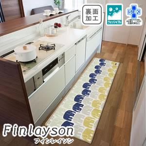 フィンレイソン キッチンマット エレファンティ【洗える/北欧インテリア】グリーンの使用画像