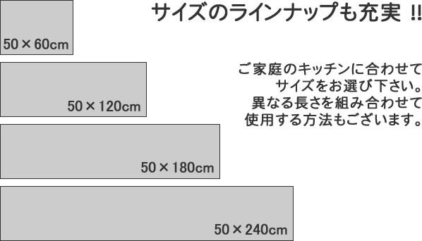 フィンレイソン キッチンマット エレファンティ【洗える/北欧インテリア】のサイズバリエーション画像