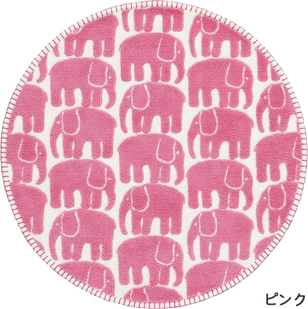 フィンレイソン 円形マット エレファンティ(ELEFANTTI)【洗える/北欧インテリア】ピンクの全体画像